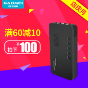 Gadmei/ Gadmei TV2810 free host high-definition desktop TV box