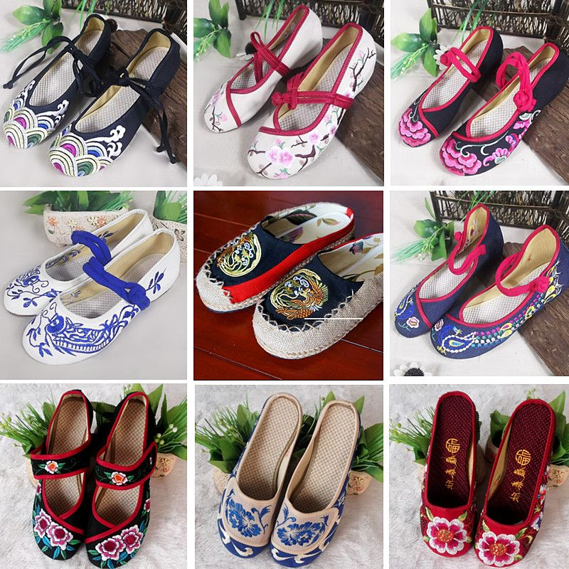 Two pairs of 50 yuan clearance specials Special national wind embroidered shoes tendon bottom slope with round head shallow mouth low heel singles shoes
