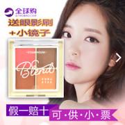 Etude Korea palette matte pearl color gradient Everbright shipping genuine nude make-up lasting