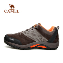 (Fault code clearing) camel outdoor walking shoes for men and women couples walking shoes wear breathable hiking shoe