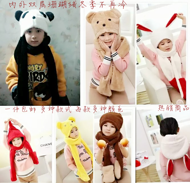 Winter edition of Korean cute cartoon double plush, thickening warm three sets of children's hats, scarves, gloves in one