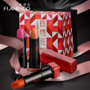 Flamingo lips love Rhapsody box, 3 boxing boxed charm charm lipstick should not fade, lasting moisture