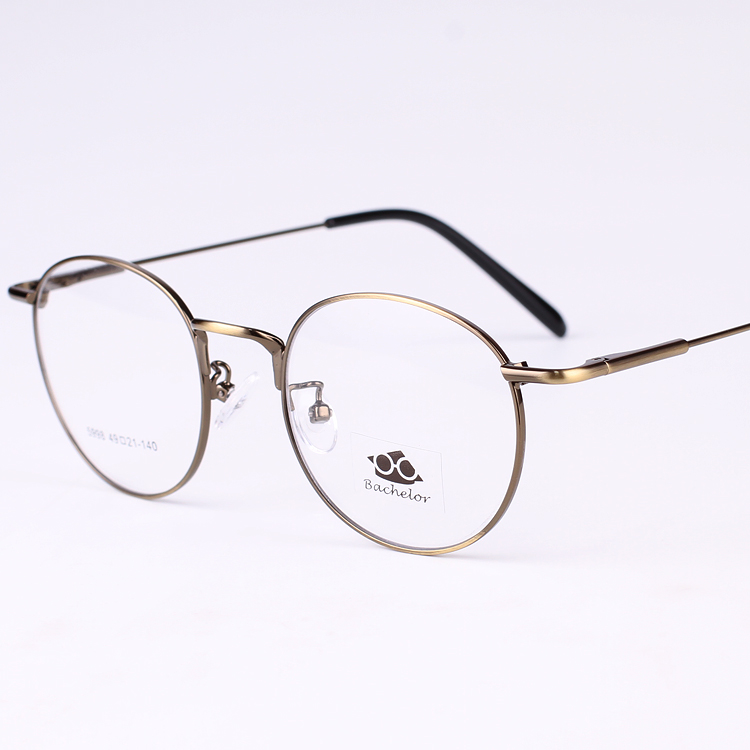 What Eyeglass Frames For Round Face : Glasses Frames