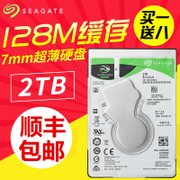 Seagate Seagate/ ST2000LM015 2TB laptop hard drive 2T Barracuda machinery 2.5 inch computer PS4