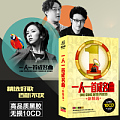 One of a song into a CD music car CD music CD Eason Chan popular songs pop music vinyl