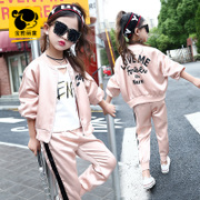 Children's wear 2017 New girl Korean version of child leisure coat trousers Two sets fall girl set