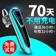 Bluetooth headset earbud drive oppo universal ear vivo long standby ZELAS/ Jie Chi road M20