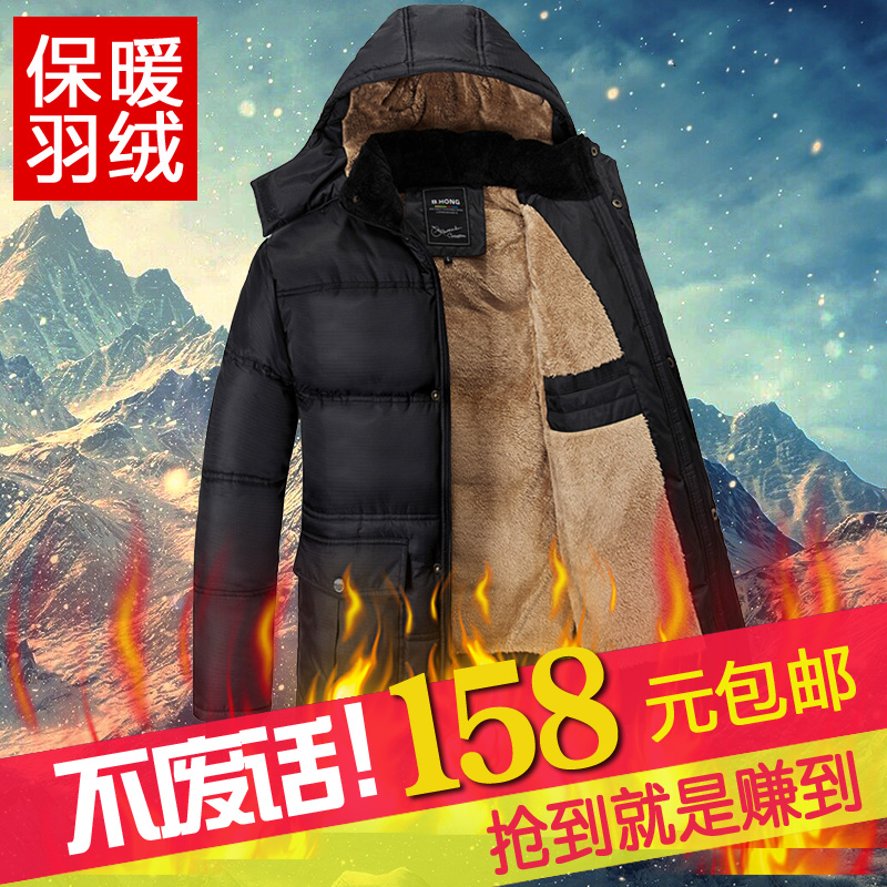 Father thickened in winter father put down cotton male 50-60 older men's winter coat jacket