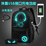 Korean men luminous leisure travel backpack female junior high school students school students male fashion bag