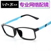 Frame of myopia frame of men and women all over the light of the classic TR90 big face student optical myopia glasses frame can match color