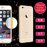 Apple 6 mobile phone shell 4.7iphone6 ​​6Splus i6 ultra-thin mobile phone metal frame protection cover male 6P5.5