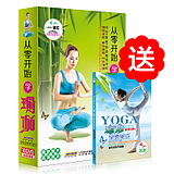 Genuine Yoga dvd Beginner Tutorial CD-ROM High-definition slimming Yoga aerobics video 10 disc sheet
