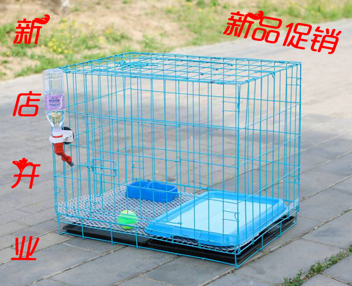 Package mail encryption bold coop duck cage loft teddy bear than chihuahua dog cage commanding, pet cages