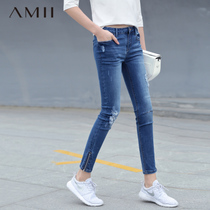 Amii]2016 spring summer plus size fashion minimalism cats worn denim pants women