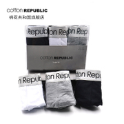 Cotton Republic underpants cotton men waist boxer four youth pants underwear solid angle students installed three