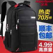 AI Ben backpack backpack men bag Korean male fashionista high school students travel and leisure business computer package