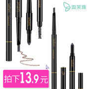 Xiangfu, three in one eyebrow waterproof anti sweat does not wear no halo lasting synophrys beginners genuine eyebrow