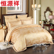 Jacquard bed cover four piece Hengyuanxiang wedding bed linen bedding Qing thickened 1.8/2.0m bed double
