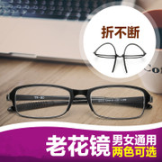 TR90 super light wear presbyopic glasses Claus full frame optical mirror fashion presbyopic glasses female aging old man
