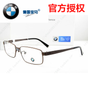 BMW BMW men's high-end ultra light pure titanium glasses frame male myopia frame genuine B61031 full frame business