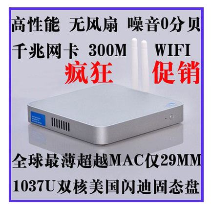 Account for the United States /C1037U host all aluminum no fan mini computer /HTPC/mac/windows Bluetooth printing