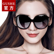 The 2017 new large luxury Sunglasses female tide glasses retro elegant Sunglasses eyes round face long face polarizer