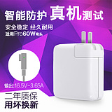 Happy for Apple Notebook Charger Mac Book Adapter A1278 / A1280 Power Cord 60w