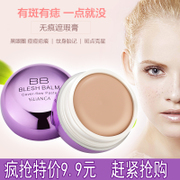 Concealer to cover acne scar cream freckle MAKEUP POUCH black rim of the Eye Concealer Concealer pen tattoo birthmark