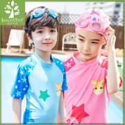 KK tree new summer children swimming glasses boy girl swimming goggles baby cartoon waterproof goggles