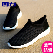 Warrior shoes shoes breathable mesh net summer shoes sports shoes slip-on low pedal help female net cloth shoes