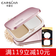 Carslan visee official direct sale new permanent transparent powder 9g Concealer makeup powder lasting oil shipping