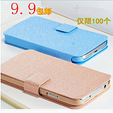 Samsung i9300 mobile phone case s3 GT19300 clamshell i9308 leather case 19308 gti9300 protective case