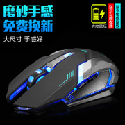 Jing Asia wireless mouse charging Lenovo notebook desktop silent mute game office unlimited men 包邮