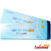 [4 eye drops +] Easy Day transparent Haichang concealed glasses on the left 30 flagship store