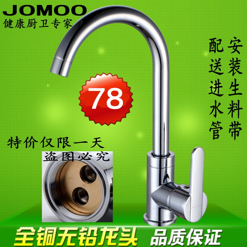 Genuine whole copper kitchen wash dish basin faucet hot and cold sink faucet all copper can rotate a faucet to mail