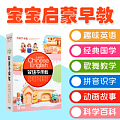 genuine full set of bilingual do not have to teach dvd early childhood children's songs to teach children to learn English English Enlightenment Learning Disc