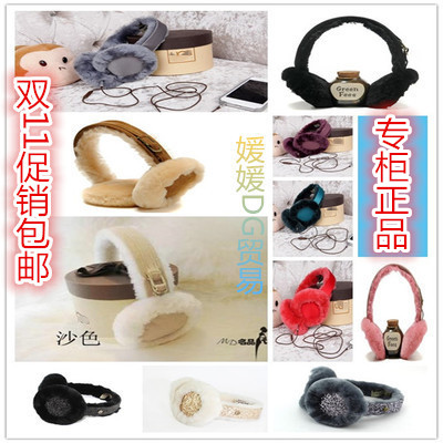 Authentic UGG Australia music earmuffs Winter sheep fur one headphone earmuffs men and women lovers warm package earrings