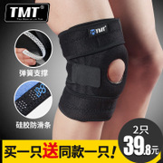 TMT kneeguard sports professional running outdoor riding mountaineering badminton basketball winter warm male lady protector