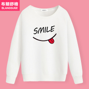 Spring and autumn sweater 2017 female New Korean students all-match BF tide loose long sleeved Pullover thin white jacket