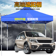 Large outdoor advertising umbrella tent awning stall folding telescopic legs canopy home four angle mobile parking shed