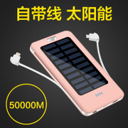 50000M solar mobile phone charging treasure slim portable apple Android universal mobile power capacity Ma