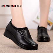 Soft leather women's shoes at the end of 42 mother shoes size 43 44 elderly old lady shoes women shoes