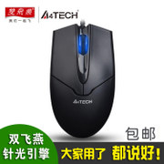 Shuangfeiyan OP-550 desktop computer notebook mouse Office Internet gaming mouse USB cable white