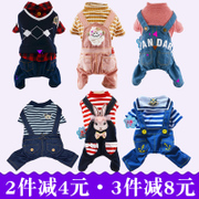 Small puppy dog supplies new spring clothes during the spring and autumn and winter four pet clothes Tactic VIP