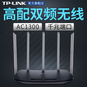TP-LINK WDR6500 dual band Gigabit version of home wireless router WiFi commercial high-speed fiber wall