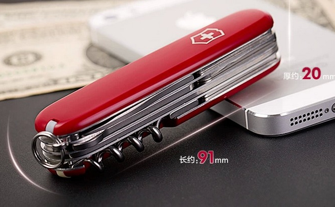 Swiss army knife of multi-function knife special package mail knife knife