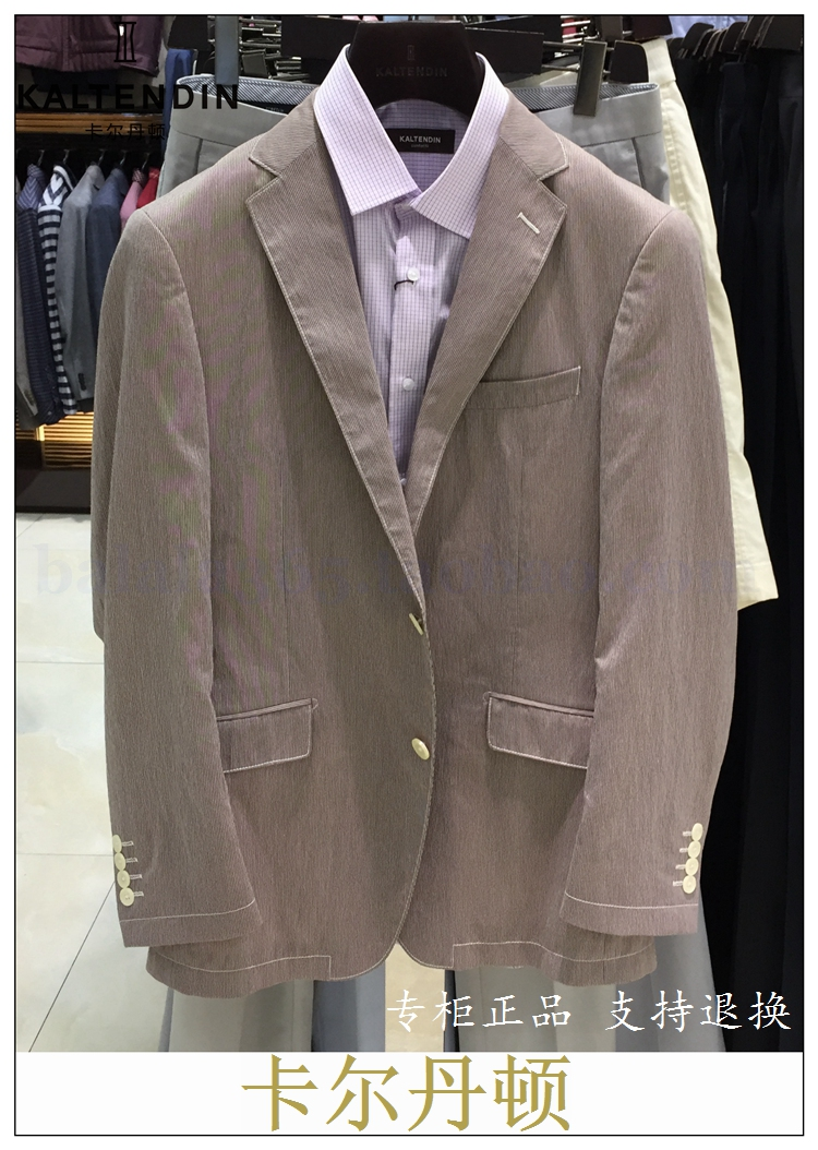 /KALTENDIN kaltendin Mens Casual suit suit X100 counter genuine $3980 discount