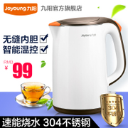 Joyoung/ Joyoung K17-F66 electric kettle boil water boil 304 stainless steel household insulation 1.7L