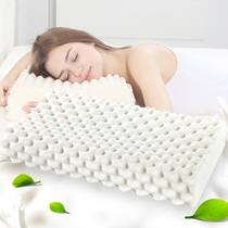Thailand neck health neck pillow natural latex pillow in adult rubber spike sleep pillow memory pillows