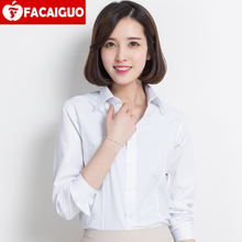 A new spring lady white shirt shirt size thin long sleeved Korean loose tooling occupation work clothes